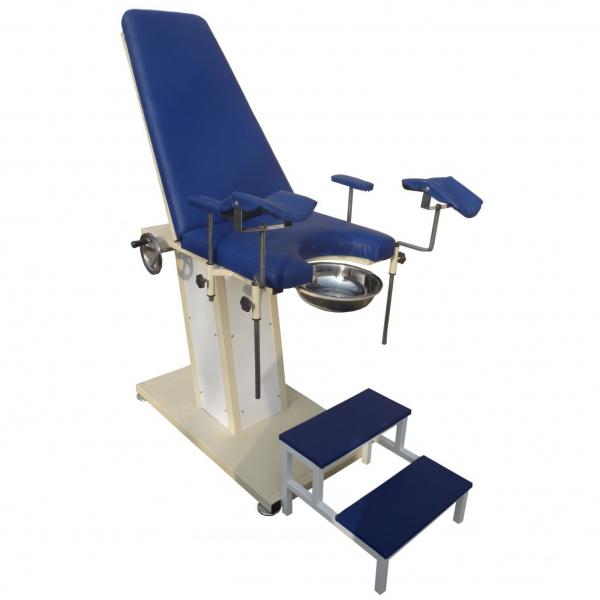 Кресло гинекологическое «КГ-1MS» (с подъёмным механизмом)