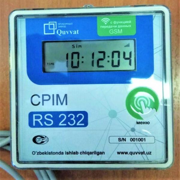 Модем CPIM RS232 для теплосчетчика SUMMATOR-3 и счетчика воды ультразвукового ULTRAMER
