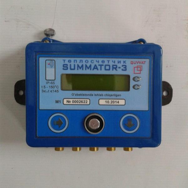 Разовое техническое обслуживание прибора учета теплоносителя Summator 3 с заменой корпуса