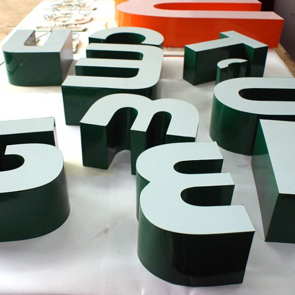 Объемные буквы 30см х 30см