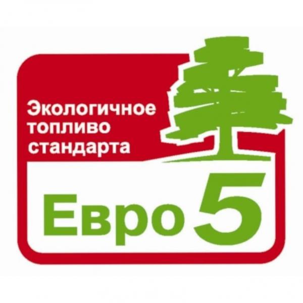 Дизельное топливо марки ДТ-ЕВРО-Л-К5