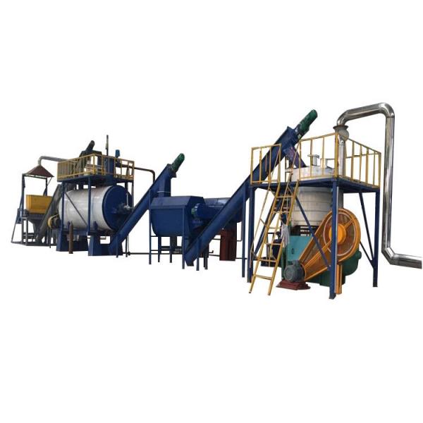 Оборудование для переработки боенских отходов, рыбных отходов для производства мясокостной муки, рыбной муки, кровяной муки.