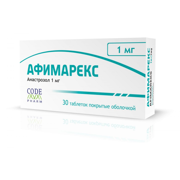 Афимарекс 1 мг таблетки №30 (Анастрозол)