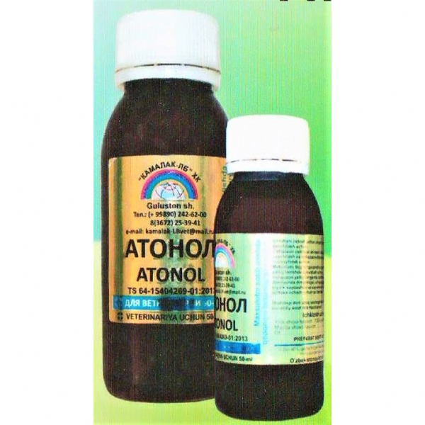 Атонол - настойка для ветеринарии