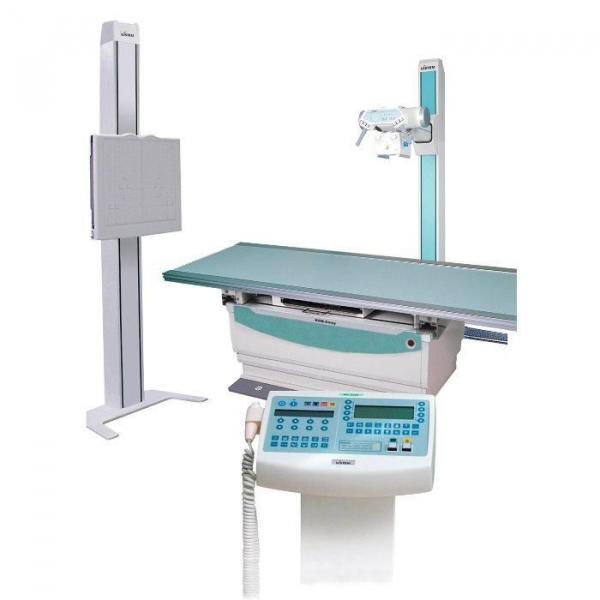 Цифровая диагностическая рентгеновская система REX-525 RU