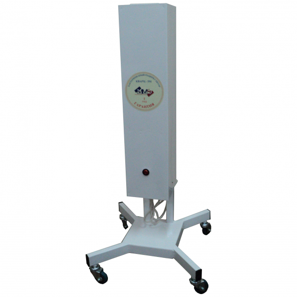 Облучатель рециркулятор КВАРЦ-5М передвижной (бактерицидная двухламповая ДБ-30 Вт)