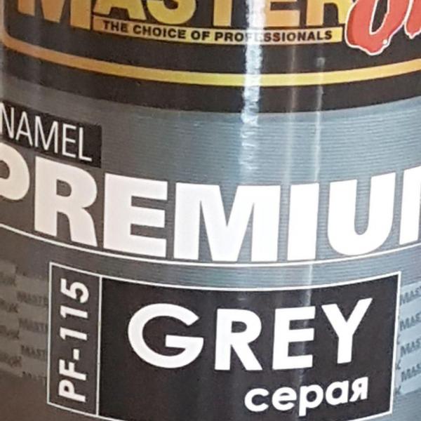 Эмаль ПФ-115 ГОСТ 6465-76 цвет серый, АТС, СС, ТС