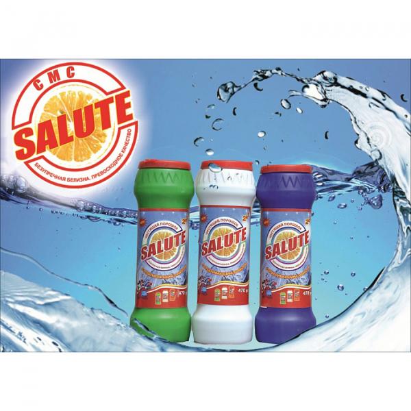Чистящее средство абразивное «SALUTE»