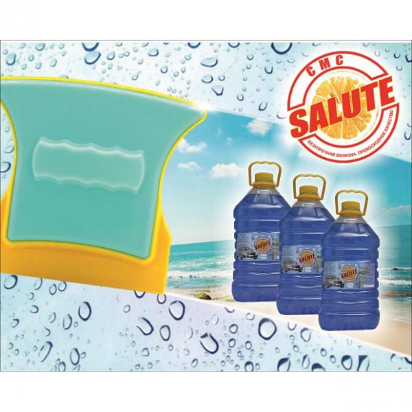 Средство для мытья стекол «SALUTE»