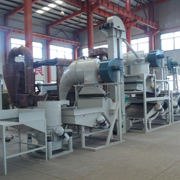 Крупорушка , крупоцех , линия по переработке зерновых культур. Оборудование для получения ядра орехи