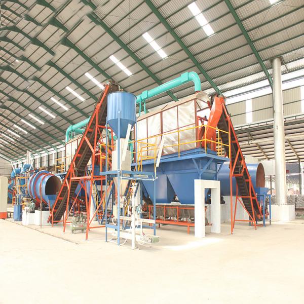 Оборудование для переработки и гранулирования навоза, помета, сапропеля пищевых отходов в органические удобрения и топливо