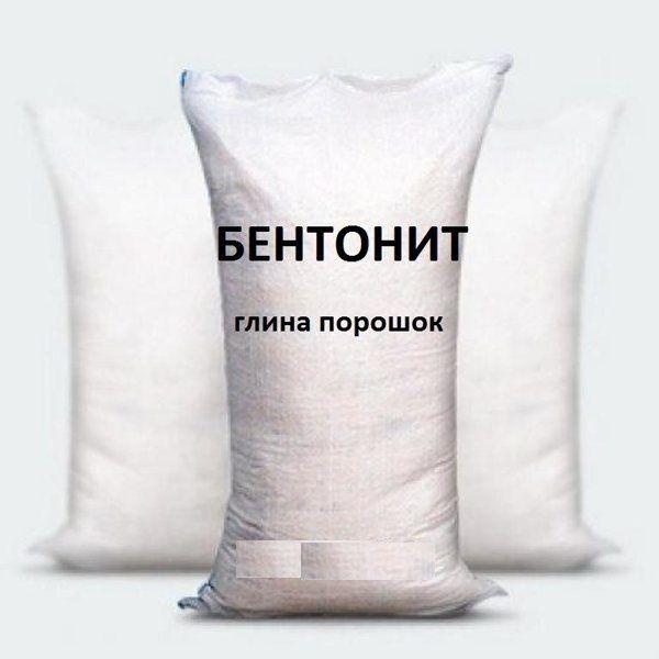 Бентонитовый глинопорошок марки ПБГ (в мешках по 50 кг)