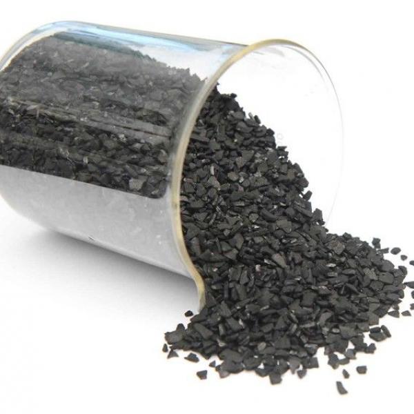 Активированный уголь АУ-КУ