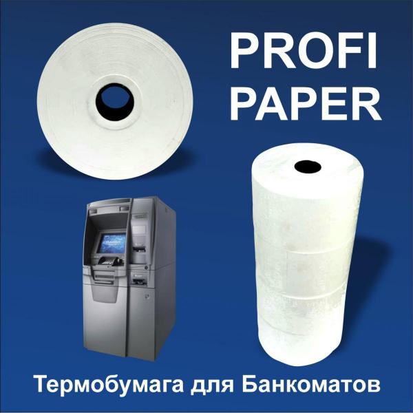 Термочековая бумага для банкоматов 80мм*300м, 55гр/м2