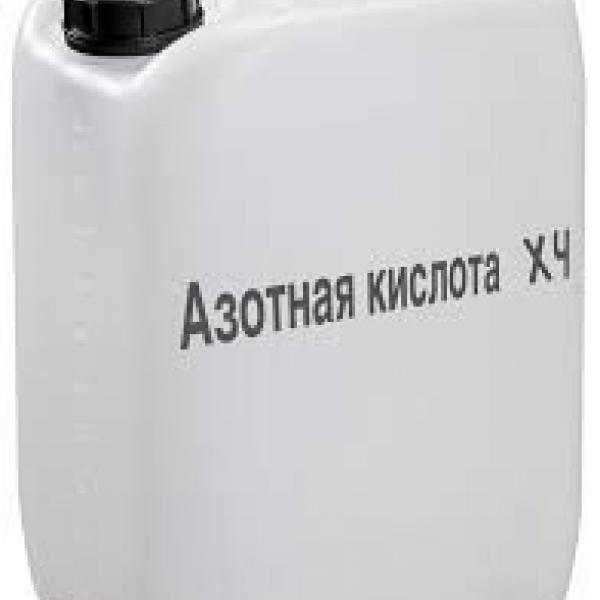 Кислота азотная спецназначения марка ХЧ