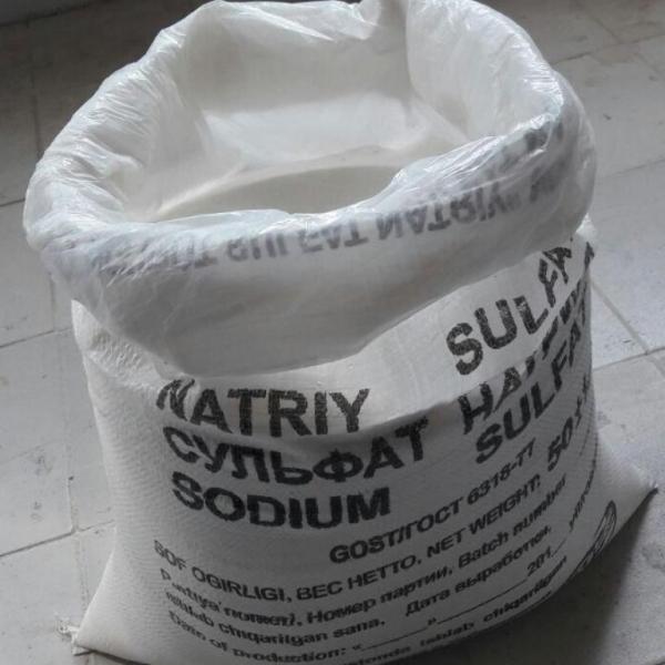 Натрий сульфат