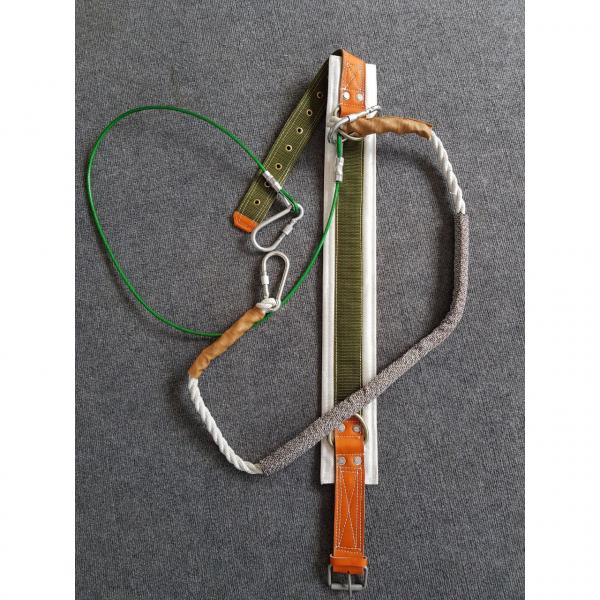 Удерживающая система (пояс) со стропом из цепи