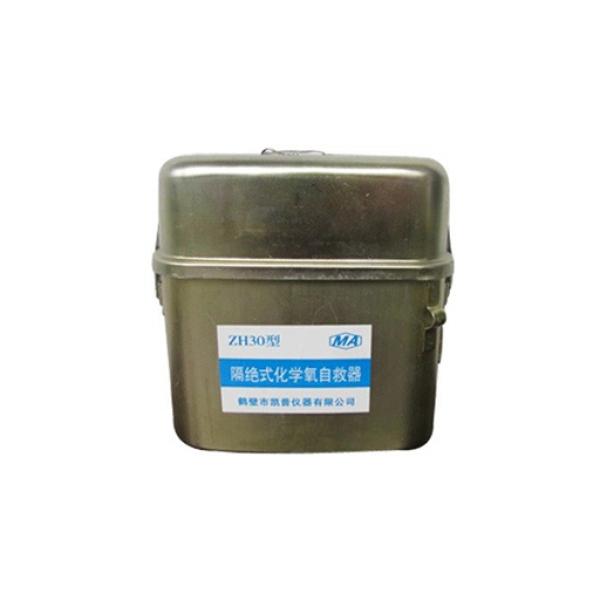 Самоспасатель ZH30 (шахтный) - дыхательный аппарат