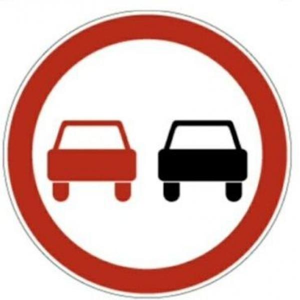 Дорожные указательные знаки в виде круга со светоотражающим оракулом