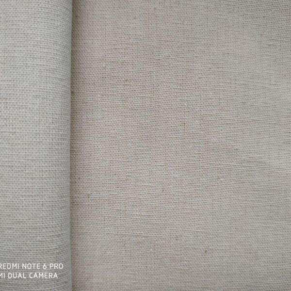 Ткань хлопчатобумажная суровая, 1 сорта, ширина - 240 см, 120 гр/м2