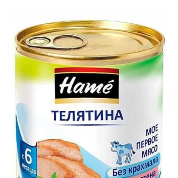 Hame Детское питание телятина мясное пюре 100 гр