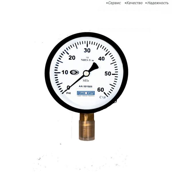 Манометр МП3-Ум 0-600кгс/см² (0-600Бар, 0-60МПа)