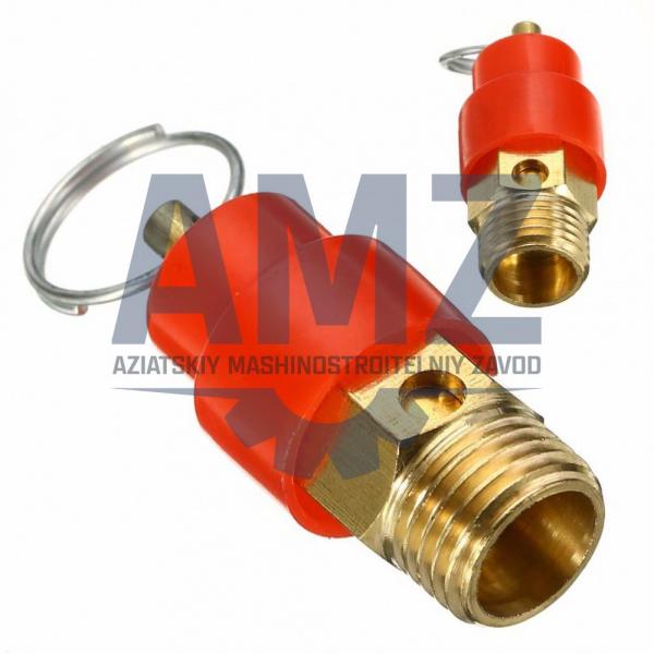 Клапан предохранительный AMZ (№3.322.210-02) для компрессора