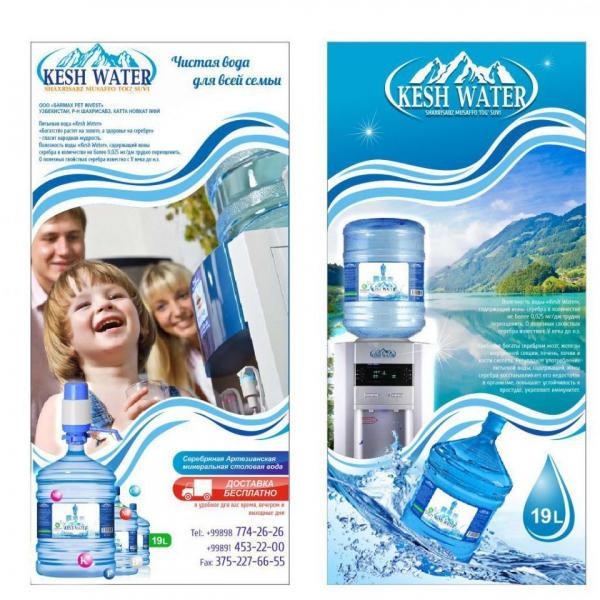 Питьевая вода в бутылях емкостью 18,9 л
