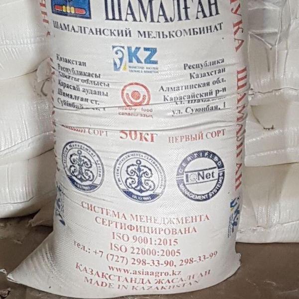 Мука пшеничная первый сорт (Казахстан)