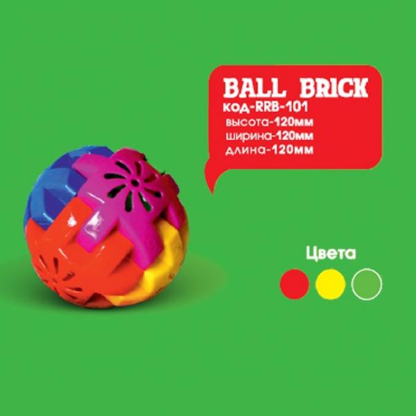 Игрушки конструкторы BALL BRICK RRB-101