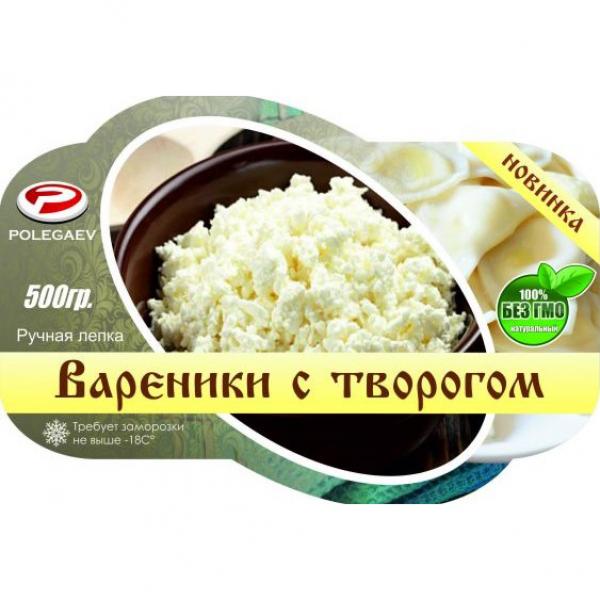 П/Ф Вареники с творогом 500 гр