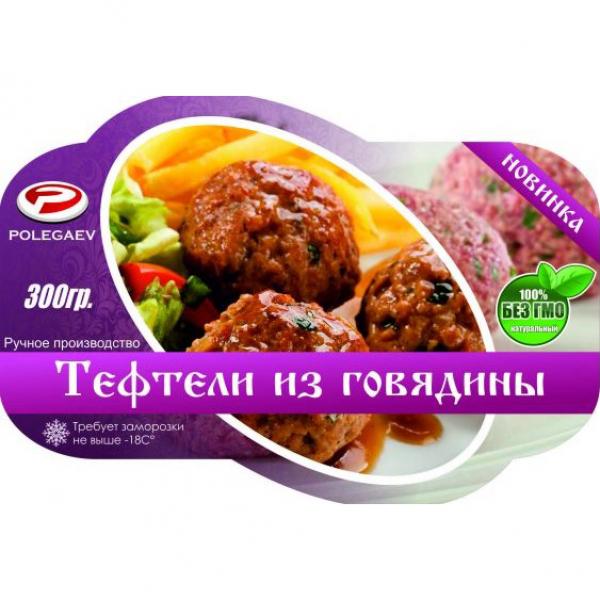 П/Ф Тефтели из говядины 300 гр