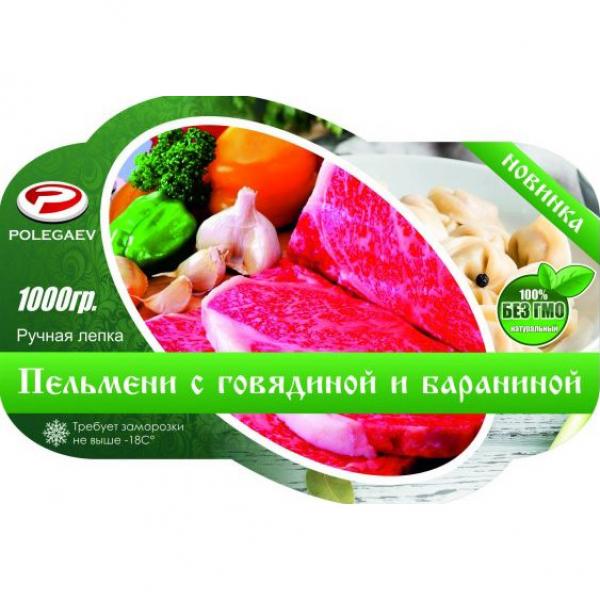 П/Ф Пельмени с говядиной и бараниной 1000 гр