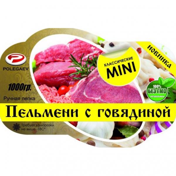 П/Ф Пельмени с говядиной классические мини 1000 гр