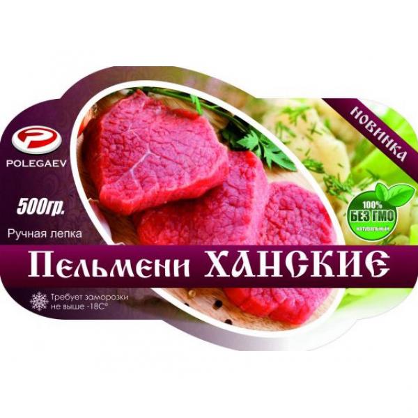 П/Ф Пельмени с говядиной 500 гр ХАНСКИЕ