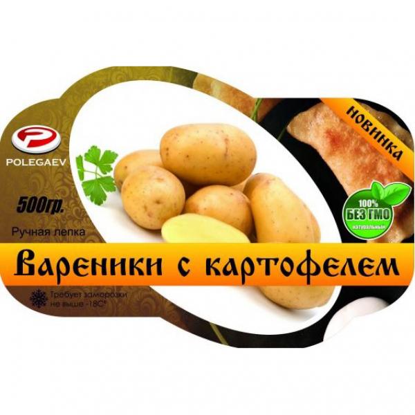 П/Ф Вареники с картофелем 500 гр