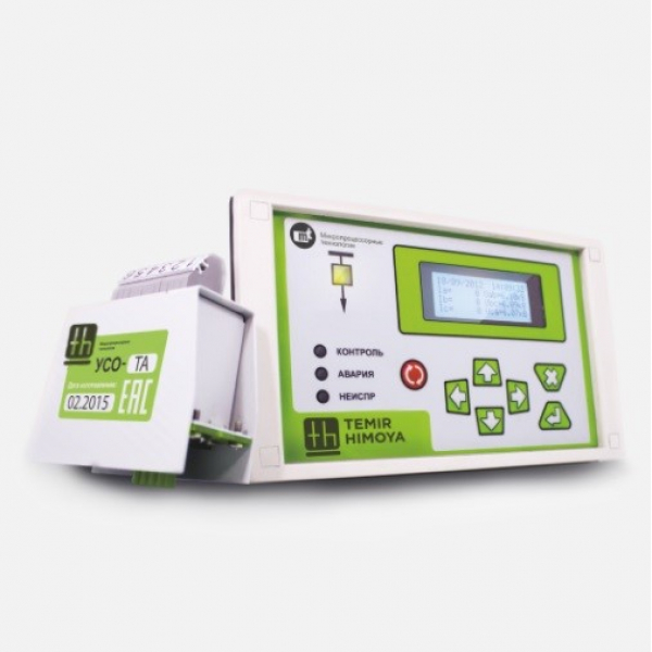 Устройство РЗА БЗП-01 - релейная защита и автоматика