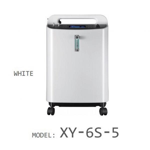 Портативный Кислородный Концентратор Model XY-6S-5