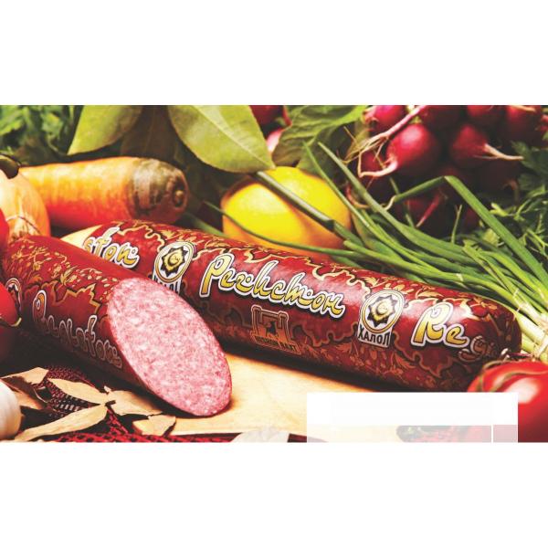 Колбаса полукопченая - Ярим дудланган биринчи навли колбаса