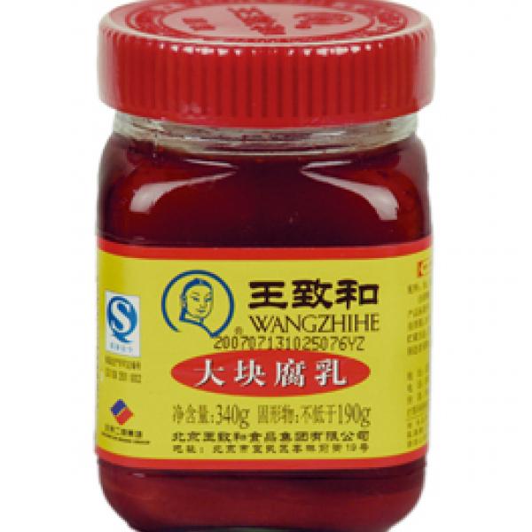 Ферментированный тофу