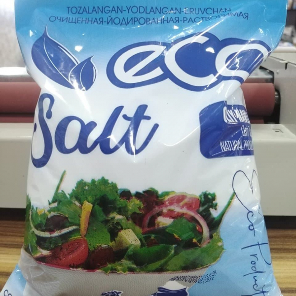 Соль жаренная высщего сорта в упаковках