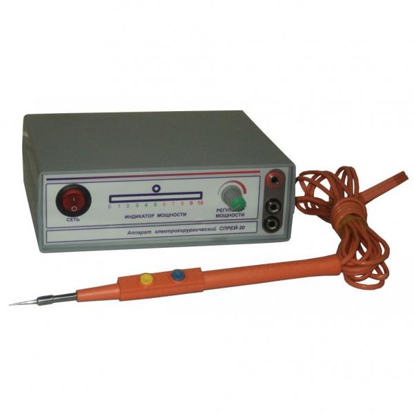 Аппарат для высокочастотной электрохирургии ЭХВЧ-20