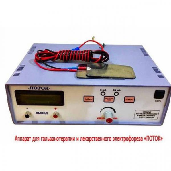 «Поток» Аппарат для гальванотерапии и лекарственного электрофореза
